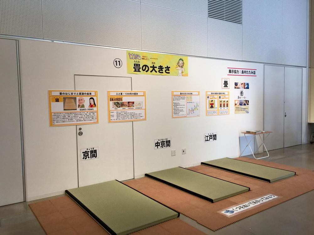 http://tatami-ya.net/entry-image/IMG_4138.jpg