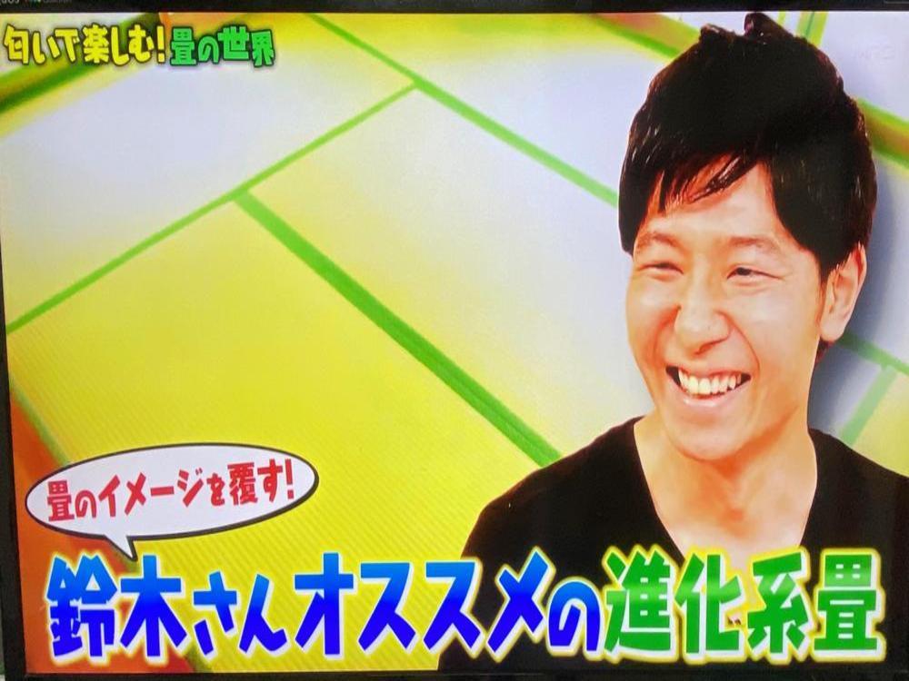 https://tatami-ya.net/entry-image/IMG_1849.jpeg