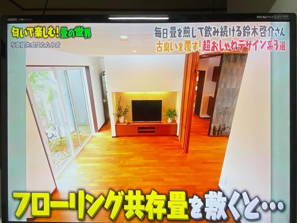 https://tatami-ya.net/entry-image/IMG_1851.jpeg