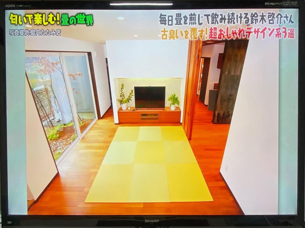 https://tatami-ya.net/entry-image/IMG_1852.jpeg