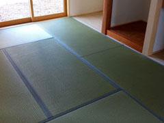 福井県福井市 O様邸 カビの生えない畳