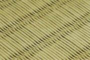 畳表に編み上げます